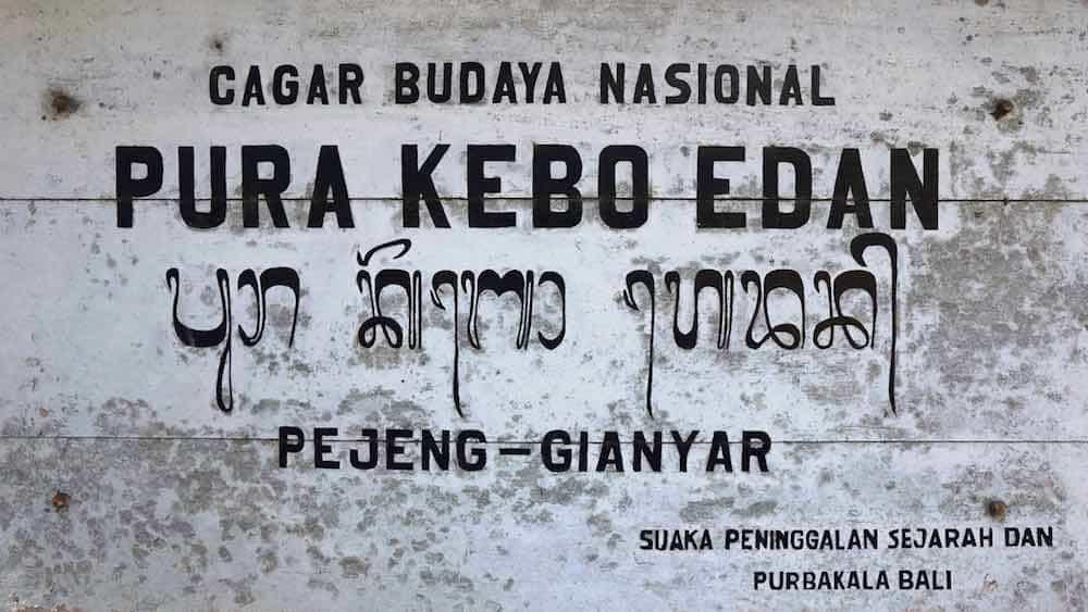 Pura Kebo Edan - Pejeng Gianyar